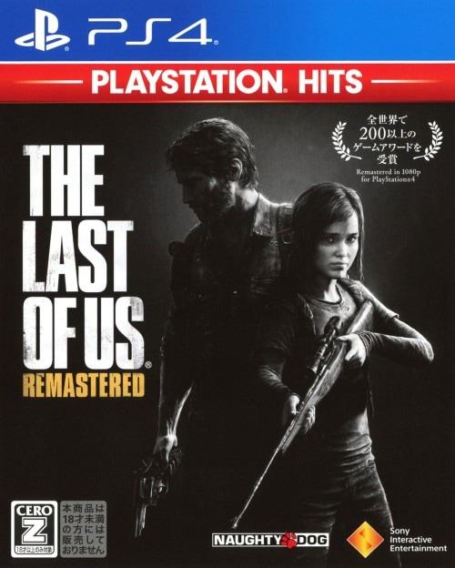 【新品】【18歳以上対象】The Last of Us Remastered PlayStation Hits
