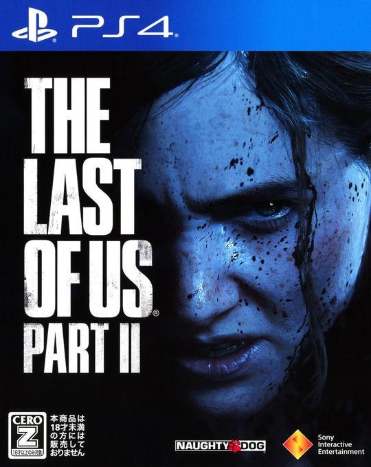 【中古】【18歳以上対象】The Last of Us Part II