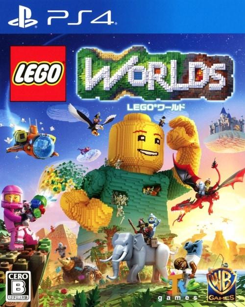 【中古】LEGO(R)ワールド 目指せマスタービルダー
