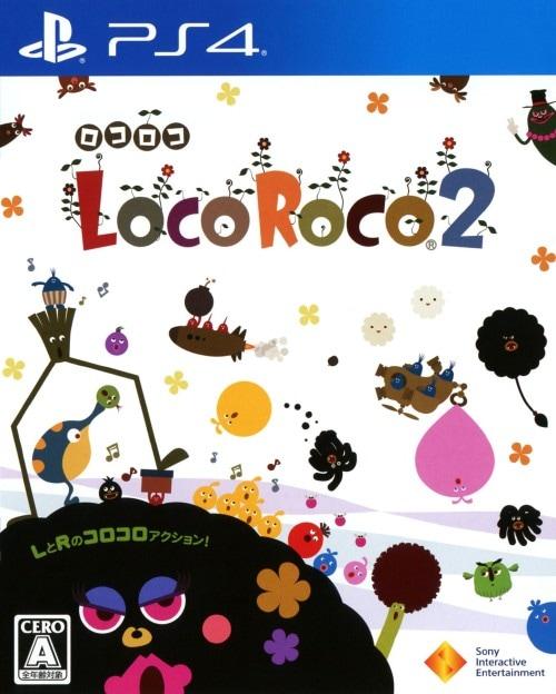【中古】LocoRoco 2