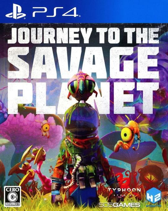 【中古】Journey to the savage planet