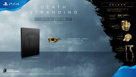 【新品】DEATH STRANDING スペシャルエディション (限定版)