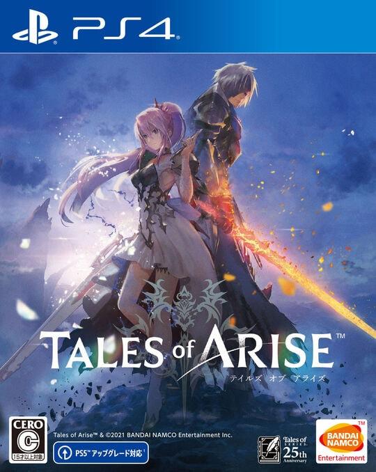 【新品】Tales of ARISE