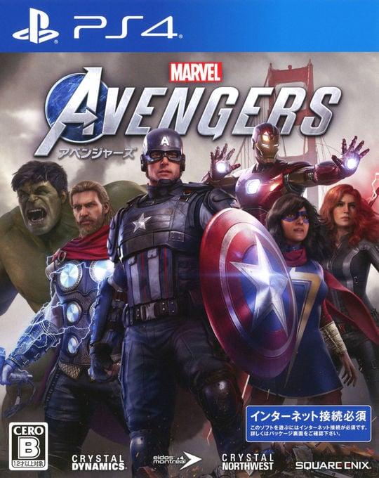 【中古】Marvel's Avengers(アベンジャーズ)