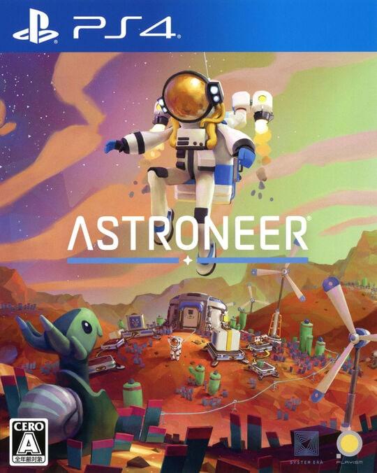 【新品】ASTRONEER −アストロニーア−