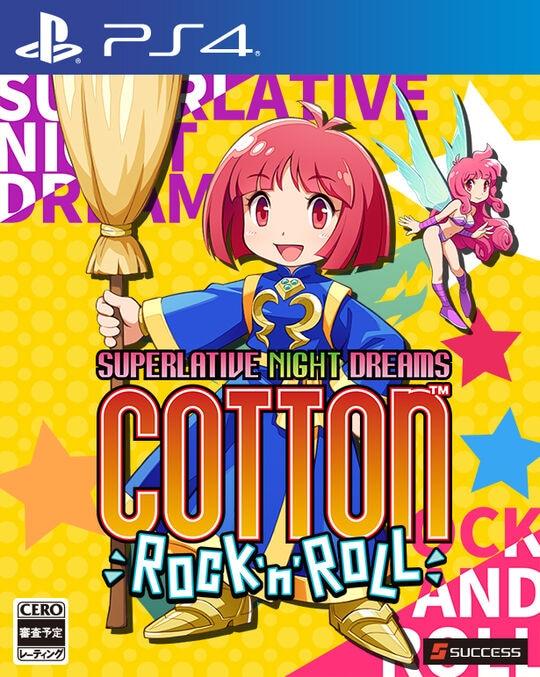 【新品】コットンロックンロール コットンシリーズ30周年記念特別限定版