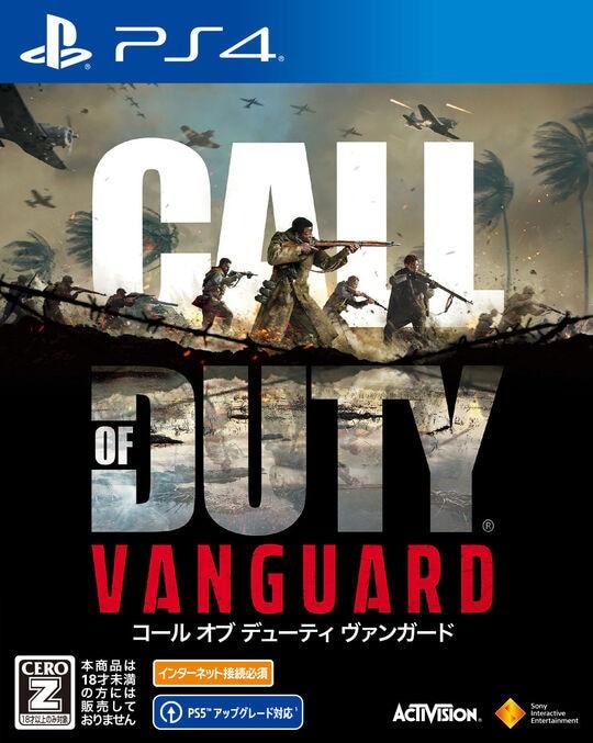 【新品】【18歳以上対象】Call of Duty: Vanguard