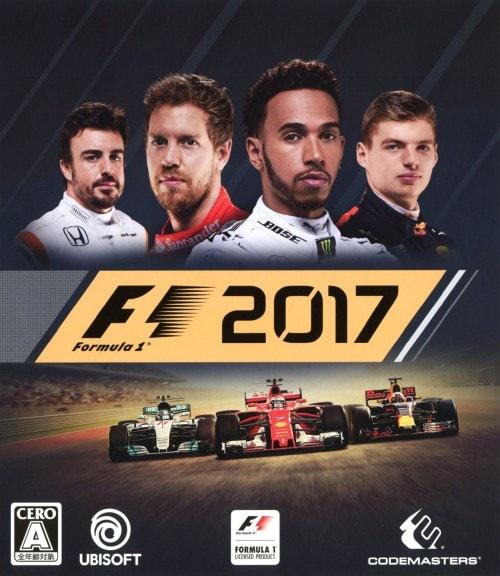 【中古】F1 2017