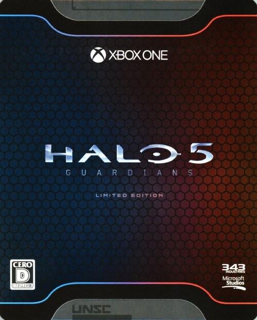 【中古】Halo5: Guardians リミテッド エディション (限定版)
