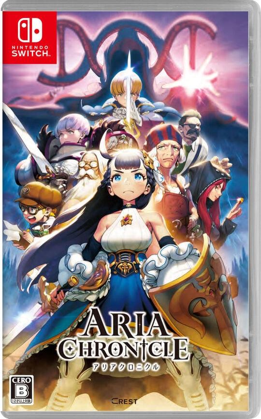 【中古】ARIA CHRONICLE −アリアクロニクル−