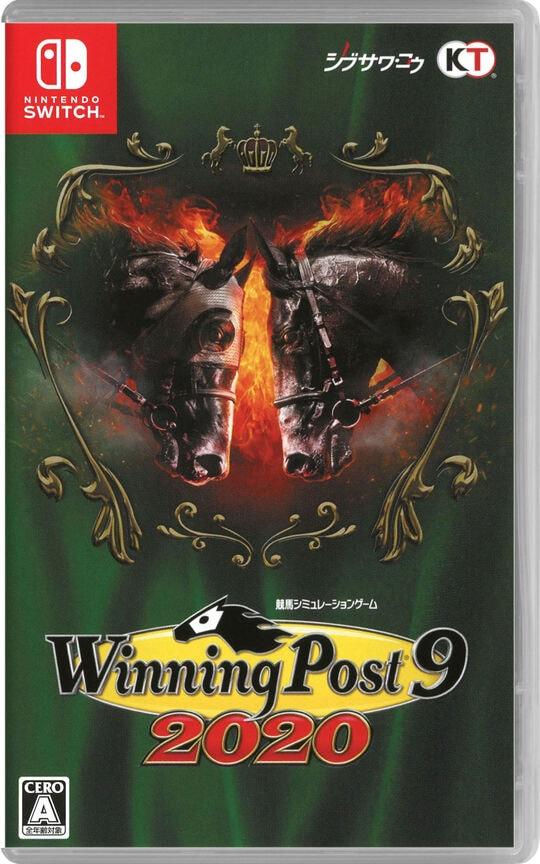 【中古】Winning Post 9 2020
