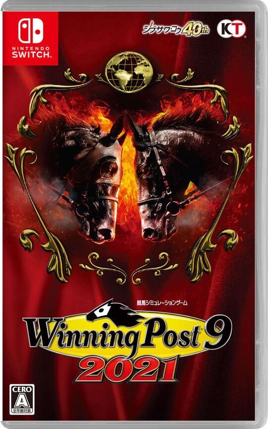 【中古】Winning Post 9 2021