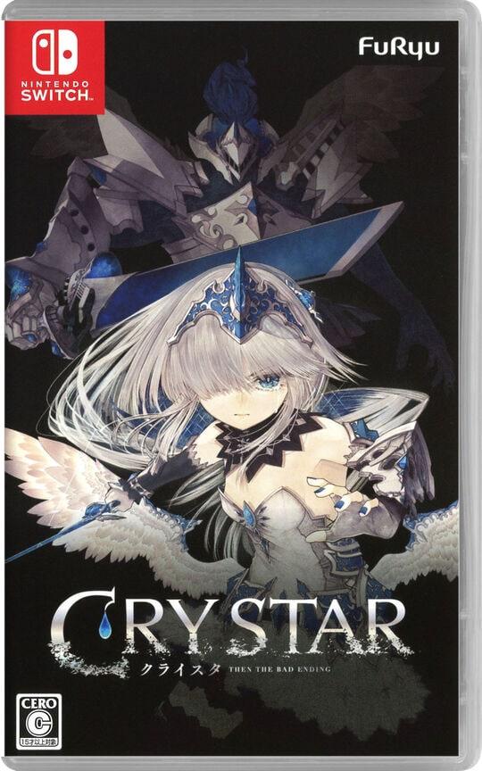 【新品】CRYSTAR −クライスタ−