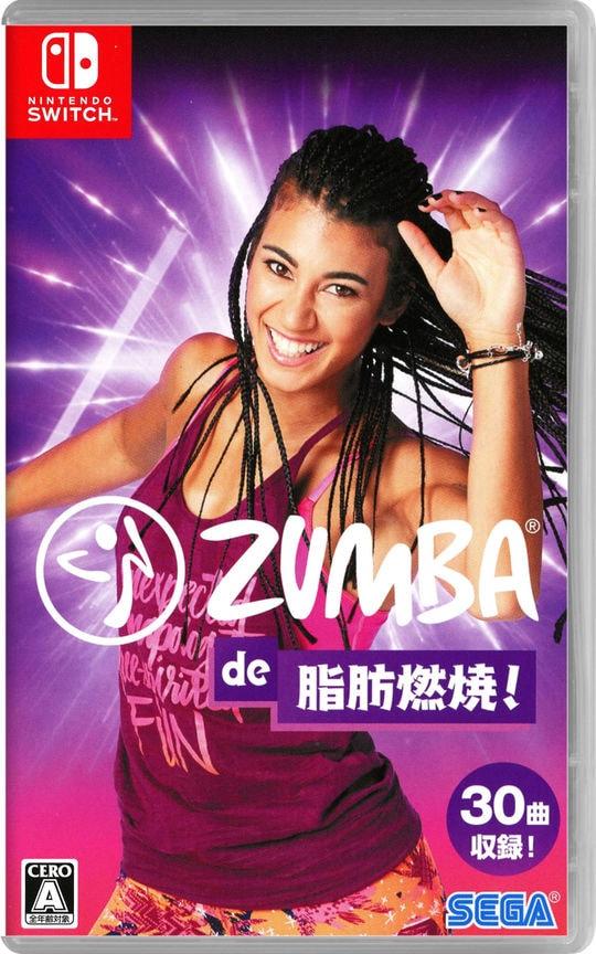 【中古】Zumba de 脂肪燃焼!