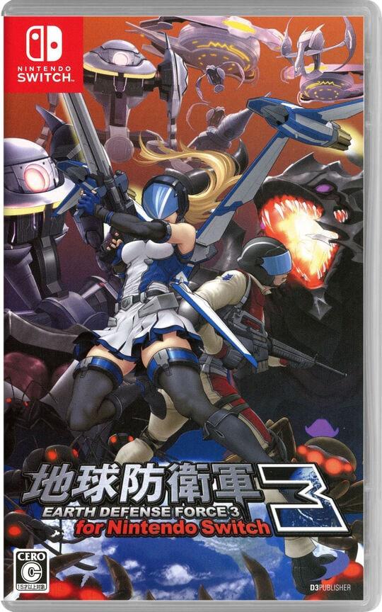 【新品】地球防衛軍3 for Nintendo Switch