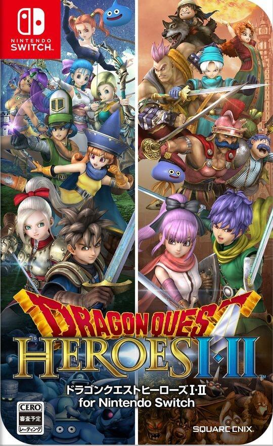 【新品】ドラゴンクエストヒーローズI・II for Nintendo Switch