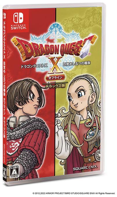 【新品】ドラゴンクエストX 目覚めし五つの種族 オフライン デラックス版
