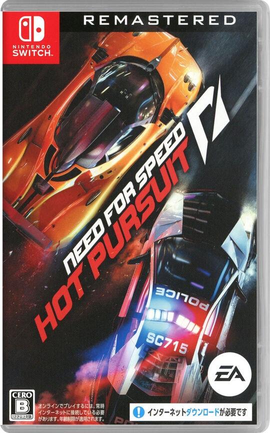 【中古】Need for Speed:Hot Pursuit Remastered