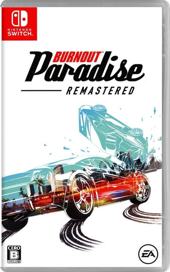 【中古】Burnout Paradise Remastered