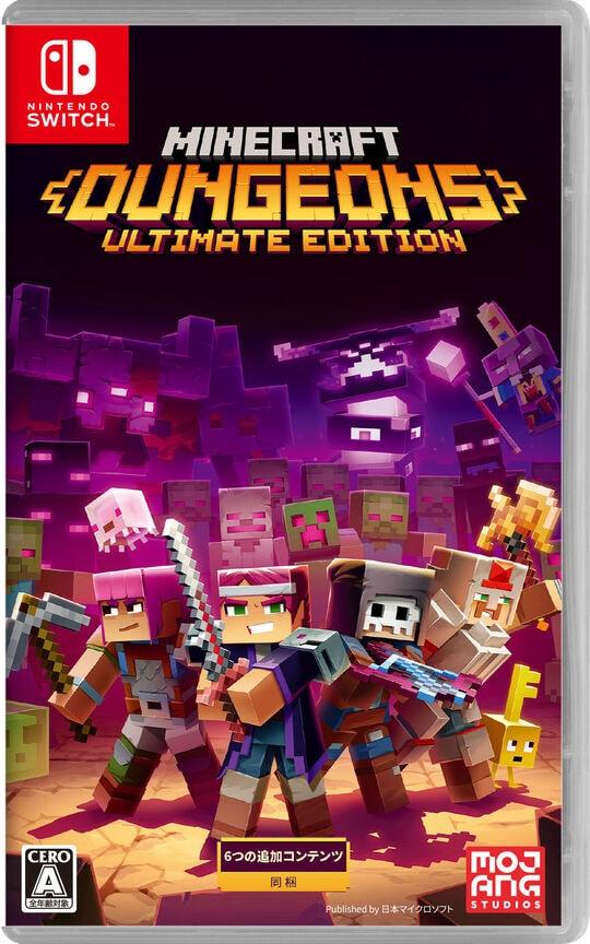 【新品】Minecraft Dungeons Ultimate Edition