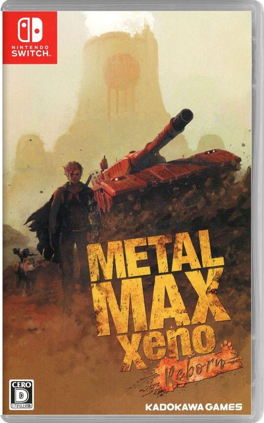 【中古】METAL MAX Xeno Reborn