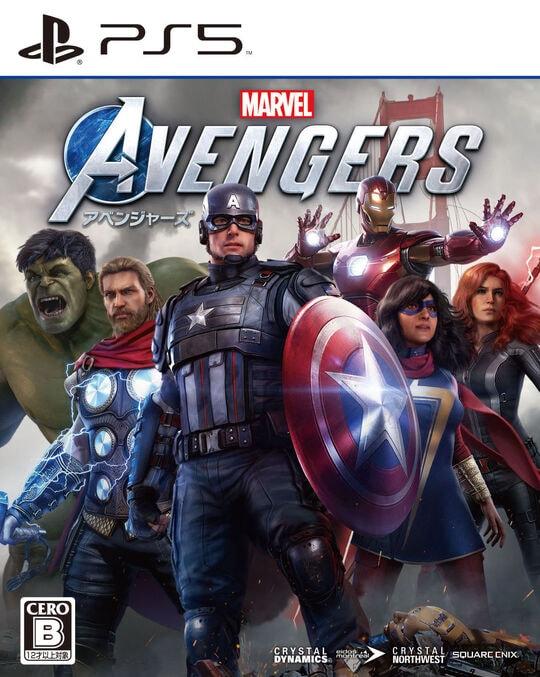【中古】Marvel's Avengers (アベンジャーズ)