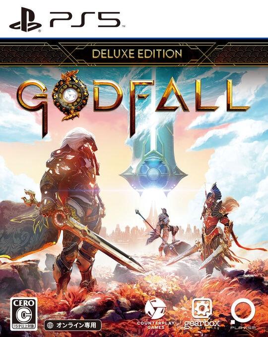 【中古】Godfall Deluxe Edition (限定版)