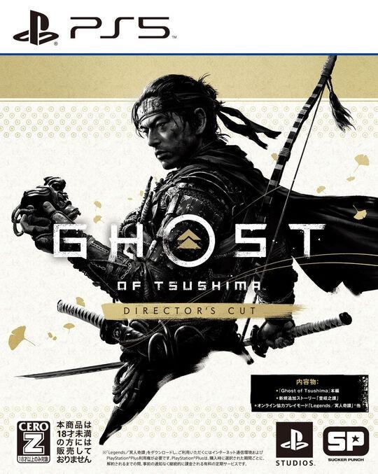 【中古】【18歳以上対象】Ghost of Tsushima Director's Cut
