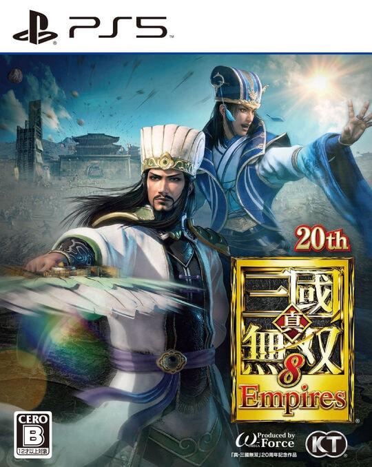 【新品】真・三國無双8 Empires