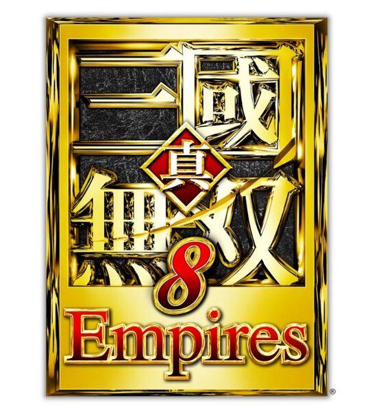 【新品】真・三國無双8 Empires 20周年記念BOX