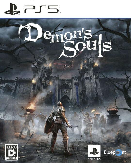 【中古】Demon's Souls