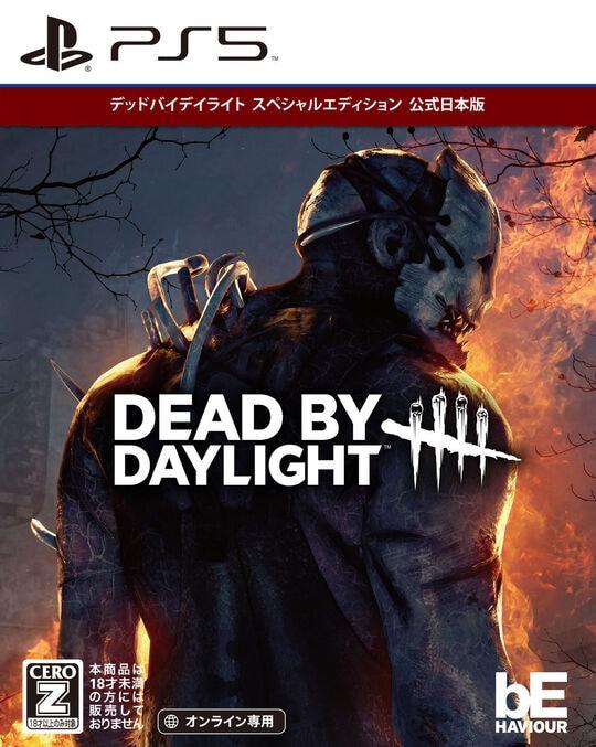 【中古】【18歳以上対象】Dead by Daylight スペシャルエディション 公式日本版