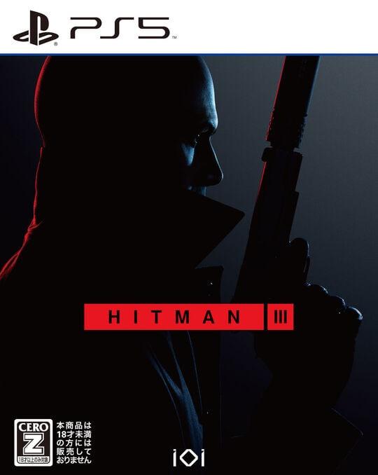 【中古】【18歳以上対象】ヒットマン3