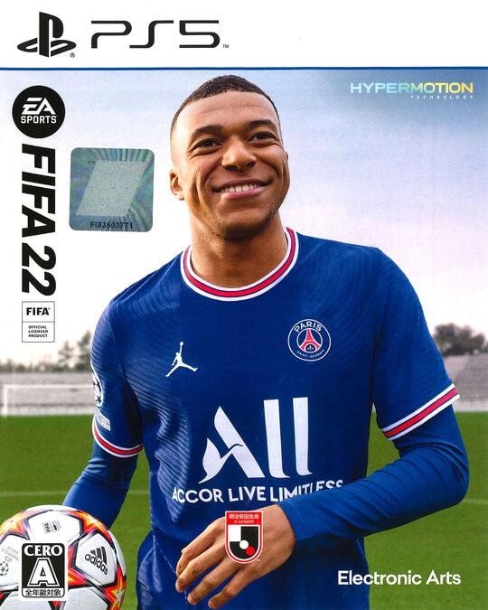 【新品】FIFA 22
