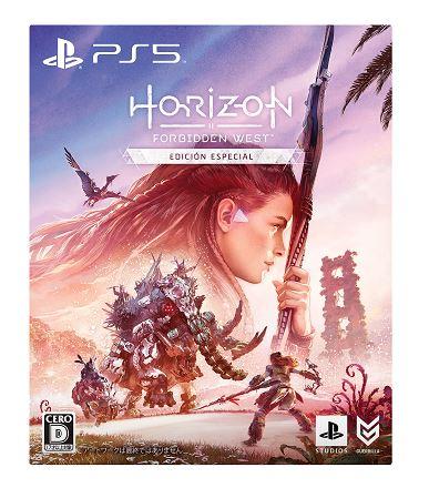 【新品】Horizon Forbidden West スペシャルエディション (限定版)