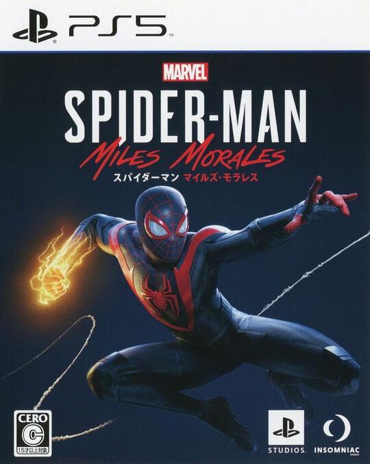 【中古】Marvel's Spider−Man: Miles Morales