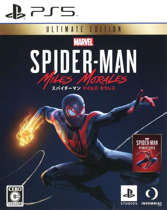 【中古】Marvel's Spider−Man: Miles Morales Ultimate Edition (限定版)
