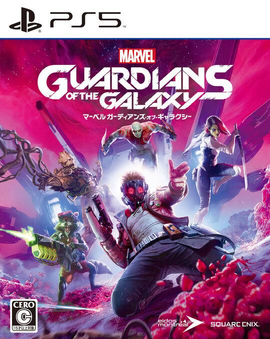 【新品】Marvel's Guardians of the Galaxy