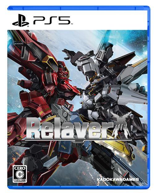 【新品】Relayer(リレイヤー) デラックスエディション