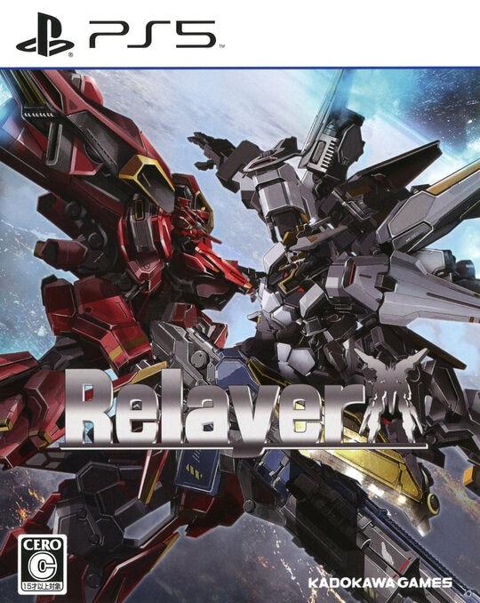 【新品】Relayer(リレイヤー)