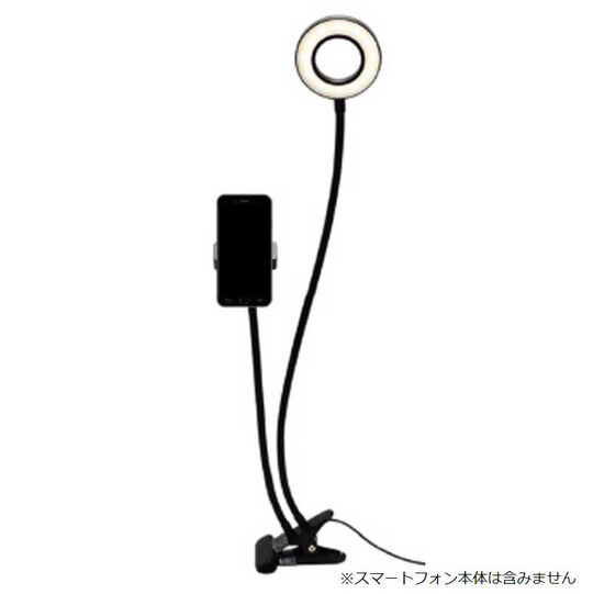 【新品】コーリュウ 2in1LEDスマホホルダー ブラック/コーリュウ