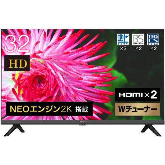 【新品】ハイセンス 32V型 2K液晶テレビ 32A35G/ハイセンス