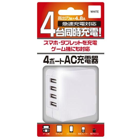 【新品】【GR】4ポートAC充電器 4.8A 4ACC02−48 WH /ゲオ