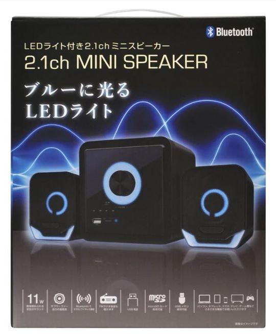 【新品】【GR】Bluetooth2.1CHスピーカー BK SPK-CS2043/ゲオ