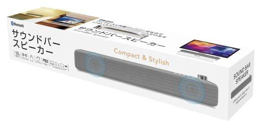 【新品】【GR】Bluetoothサウンドバースピーカー GY SPK-A18/ゲオ
