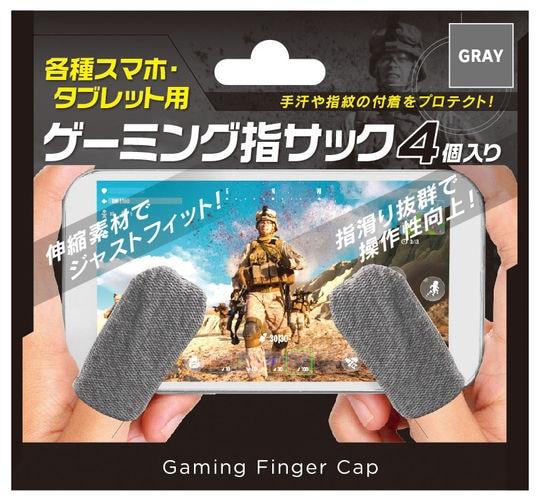【新品】【GR】スマホ用指サック 4個入り グレー/ゲオ