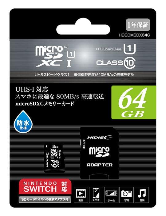 HIDISC マイクロSDカード 64GB