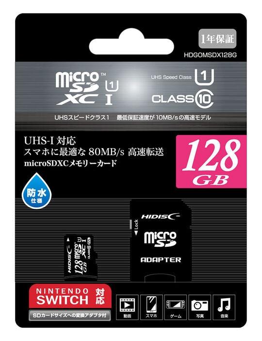 HIDISC マイクロSDカード 128GB